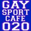 Gay Sport Cafe