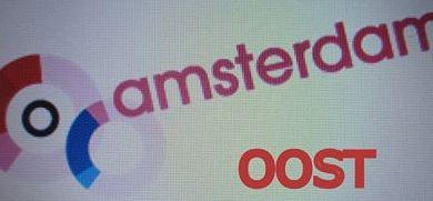 Coc amsterdam oost loge for Beste shoarma amsterdam oost